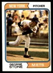 1974 Topps #397  George Stone  Front Thumbnail