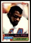 1981 Topps #30   -  Leon Gray All-Pro Front Thumbnail