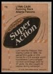 1981 Topps #73   -  Lynn Cain Super Action Back Thumbnail