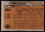 1981 Topps #347  Don Bass  Back Thumbnail