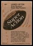 1981 Topps #361  James Lofton  Back Thumbnail