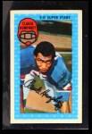 1971 Kellogg's #47  Claude Humphrey  Front Thumbnail