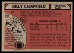 1980 Topps #13  Billy Campfield  Back Thumbnail