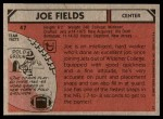 1980 Topps #47  Joe Fields  Back Thumbnail