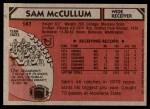 1980 Topps #147  Sam McCullum  Back Thumbnail