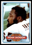 1980 Topps #186  Noah Jackson  Front Thumbnail