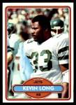 1980 Topps #211  Kevin Long  Front Thumbnail