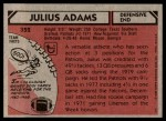 1980 Topps #352  Julius Adams  Back Thumbnail
