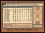 1978 O-Pee-Chee #72  Gary Alexander  Back Thumbnail