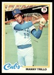 1978 O-Pee-Chee #217  Manny Trillo  Front Thumbnail