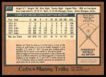 1978 O-Pee-Chee #217  Manny Trillo  Back Thumbnail