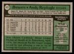 1979 Topps #427  Andy Replogle  Back Thumbnail