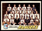 1977 O-Pee-Chee #82   Rangers Team Front Thumbnail