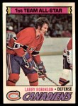 1977 O-Pee-Chee #30  Larry Robinson  Front Thumbnail