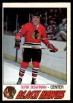 1977 O-Pee-Chee #309  Kirk Bowman  Front Thumbnail