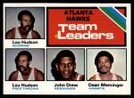 1975 Topps #116   -  John Drew / Dean Meminger / Lou Hudson Hawks Leaders Front Thumbnail