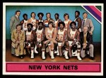 1975 Topps #325   New York Nets Front Thumbnail