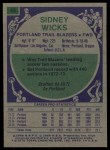 1975 Topps #40  Sidney Wicks  Back Thumbnail
