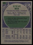 1975 Topps #56  Steve Mix  Back Thumbnail