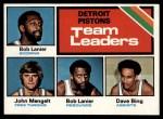 1975 Topps #121   -  Dave Bing / John Mengelt / Bob Lanier Pistons Team Leaders Front Thumbnail