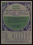 1975 Topps #40  Sidney Wicks  Back Thumbnail