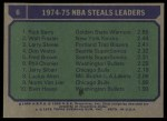 1975 Topps #6   -  Rick Barry / Larry Steele / Walt Frazier NBA Steals Leaders Back Thumbnail