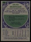 1975 Topps #152  Dean Meminger  Back Thumbnail