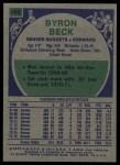 1975 Topps #258  Byron Beck  Back Thumbnail