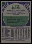 1975 Topps #232  Steve Jones  Back Thumbnail