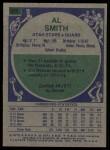 1975 Topps #306  Al Smith  Back Thumbnail