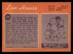 1970 Topps #124  Len Hauss  Back Thumbnail