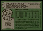 1978 Topps #494  Golden Richards  Back Thumbnail