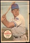 1967 Topps Pin-Ups #26  Ron Santo  Front Thumbnail