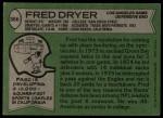 1978 Topps #366  Fred Dryer  Back Thumbnail
