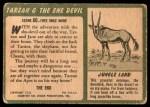1953 Topps Tarzan and the She Devil #60   Free Once More Back Thumbnail