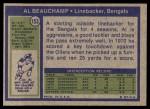 1972 Topps #153  Al Beauchamp  Back Thumbnail