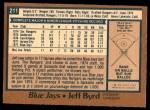 1978 O-Pee-Chee #211  Jeff Byrd  Back Thumbnail