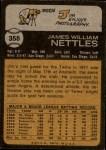 1973 Topps #358  Jim Nettles  Back Thumbnail
