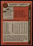 1979 Topps #85  Randy Smith  Back Thumbnail
