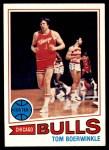 1977 Topps #69  Tom Boerwinkle  Front Thumbnail