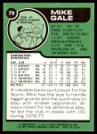 1977 Topps #79  Mike Gale  Back Thumbnail