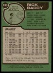 1977 Topps #130  Rick Barry  Back Thumbnail