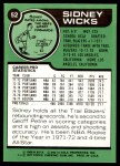 1977 Topps #52  Sidney Wicks  Back Thumbnail