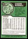 1977 Topps #59  Cazzie Russell  Back Thumbnail