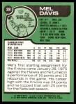 1977 Topps #38  Mel Davis  Back Thumbnail