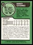 1977 Topps #81  Harvey Catchings  Back Thumbnail