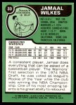 1977 Topps #33  Jamaal Wilkes  Back Thumbnail