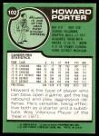 1977 Topps #102  Howard Porter  Back Thumbnail