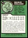 1977 Topps #53  Wilbur Holland  Back Thumbnail