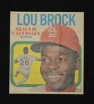 1970 Topps Poster #4  Lou Brock  Front Thumbnail